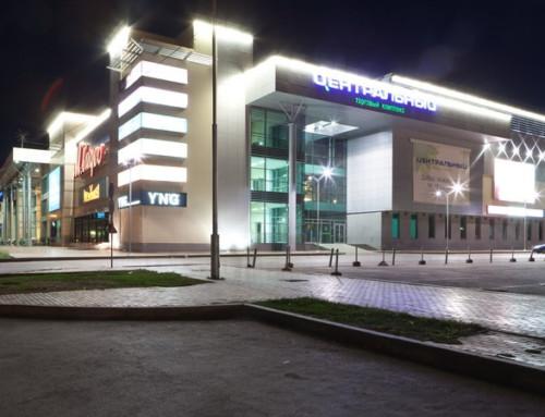 «Звёзды на продажу» в ТК «Центральный»